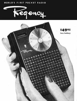 "Қалтадағы ""радио"" - на tech.bugin.kz"