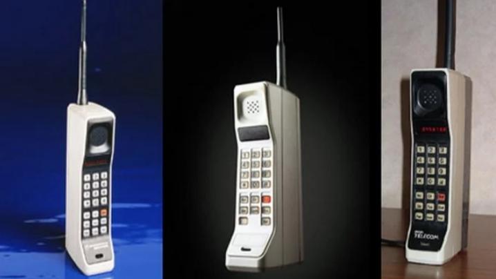 Алғашқы ұялы телефон  - на tech.bugin.kz