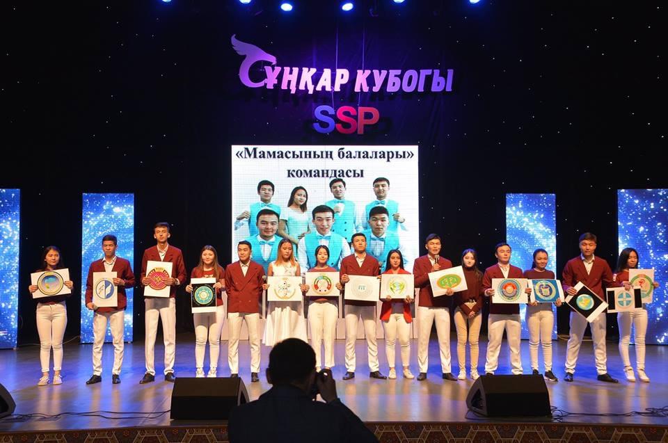 ҚазҰУ-да Smart student's project чемпионатының жартылай финалы қалай өтті? - на bugin.kz