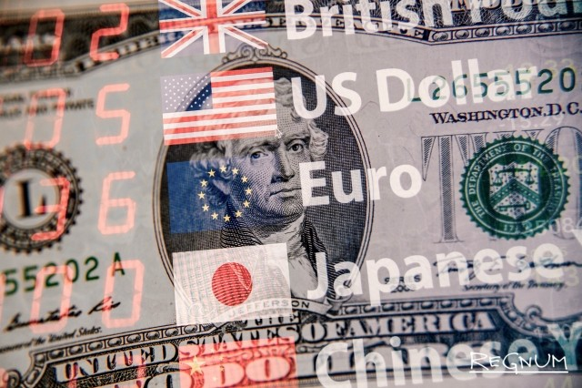 Әлемдегі ең құнды валюталар - на finance.bugin.kz