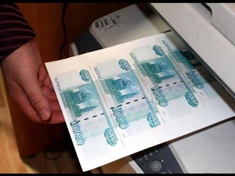 Өзбекстан тұрғыны принтерде басылған 200 долларды банкте айырбастамақ болды - на finance.bugin.kz