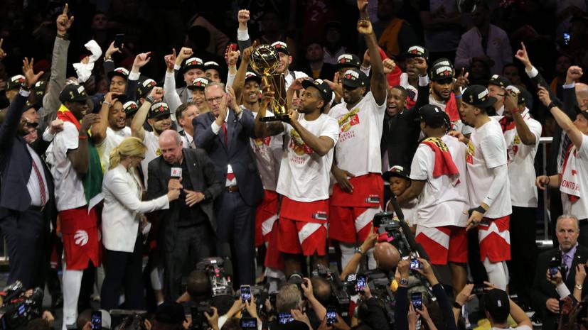 «Торонто» алғаш рет чемпион атанды - на sport.bugin.kz