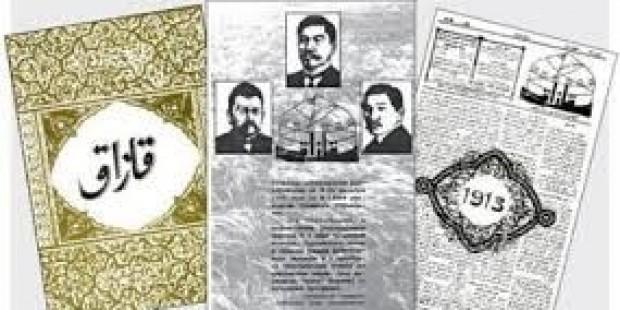 Алаш Орданы құрған – «Қазақ» газеті  - на bugin.kz