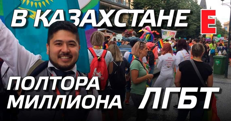 Қоғамға қауіпті дерт - на politic.bugin.kz