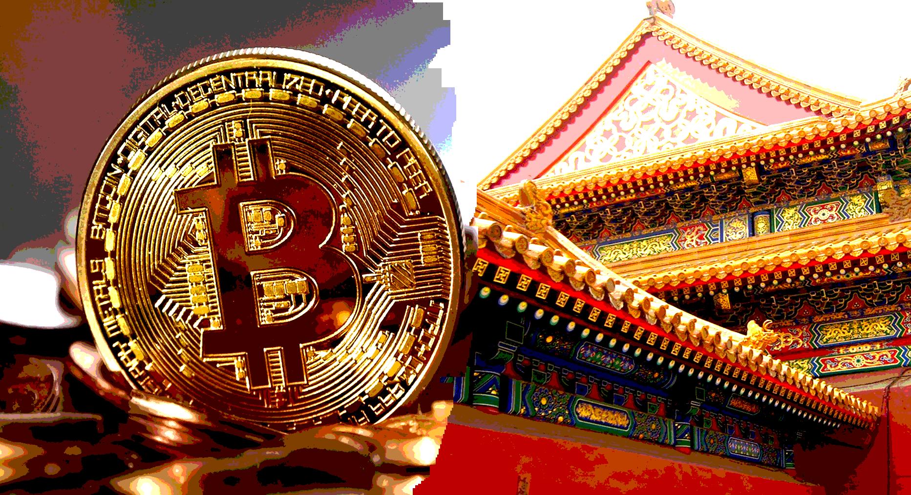 Қытай әлемдегі алғашқы мемлекеттік сандық валюта шығармақшы - на politic.bugin.kz