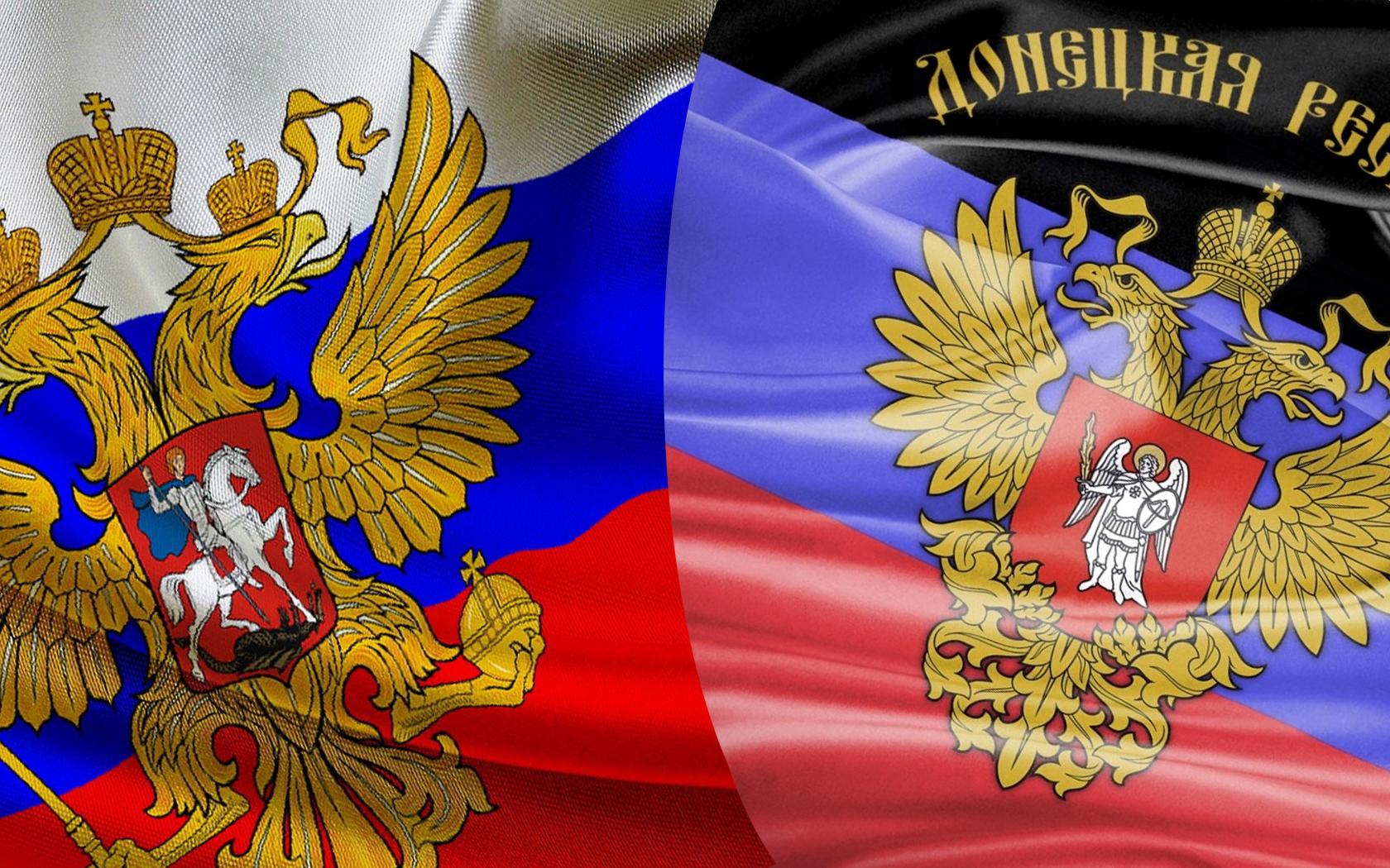 Донецк Ресей құрамына кірмекші - на politic.bugin.kz