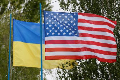 АҚШ Украинаға көмек көрсетеді - на politic.bugin.kz