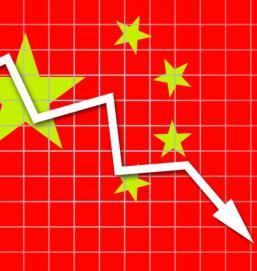 Қытай экономикасы нашарлауда - на finance.bugin.kz