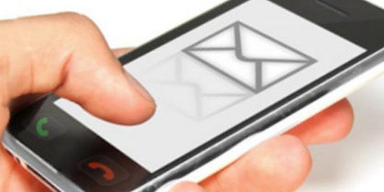 Салық төлемдері туралы хабарлама енді СМС арқылы жіберіледі - на weekend.bugin.kz