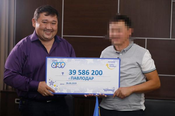 Павлодар қаласының жүргізушісі лотереядан 40 млн теңге ұтып алды - на finance.bugin.kz