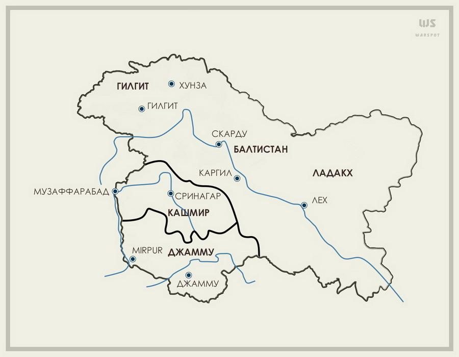 Үндістанда Джамму мен Кашмирдің орнына екі одақтас аймақ пайда болды - на politic.bugin.kz