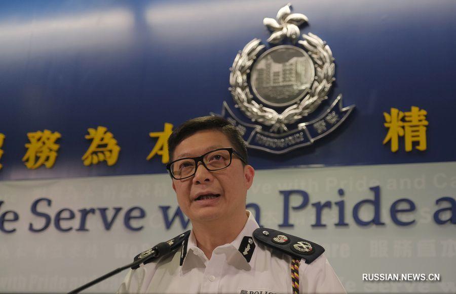 Қытай Мемлекеттік кеңесі Гонконг полиция басшысын ауыстырды - на politic.bugin.kz