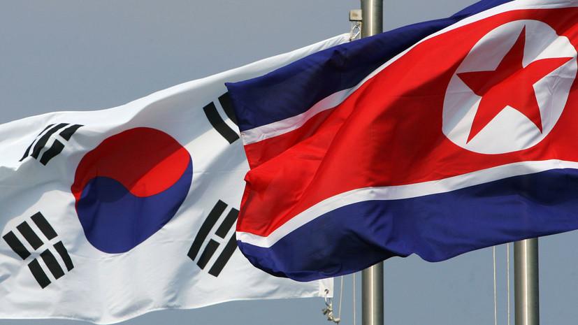 Оңтүстік Корея КХДР-дің ядролық қарудан арылуын тездетудің жолын атады  - на politic.bugin.kz