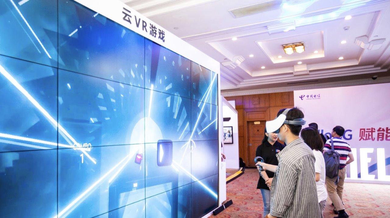 Қытай виртуалды ойындардан қанша ақша табады? - на finance.bugin.kz