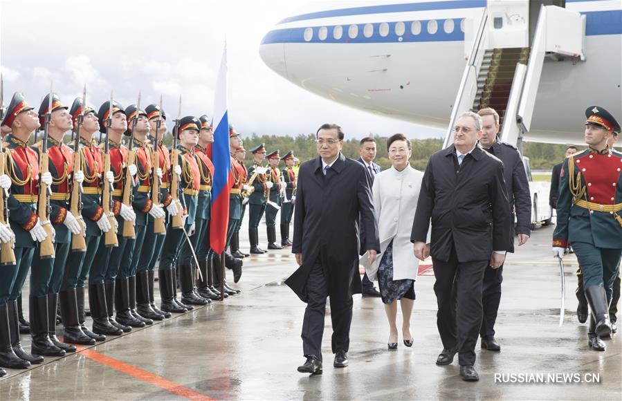 Қытайдың премьер-министрі Ли Кэцян Ресейге ресми сапармен келді - на politic.bugin.kz