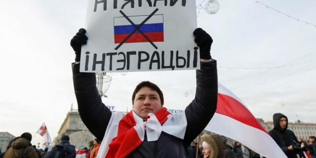Белоруссияда ірі ереуіл басталды: «Ресей құрысын!» - на bugin.kz
