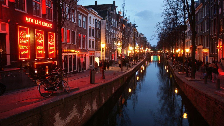 Нидерланды мемлекет атауынан бас тартты - на politic.bugin.kz