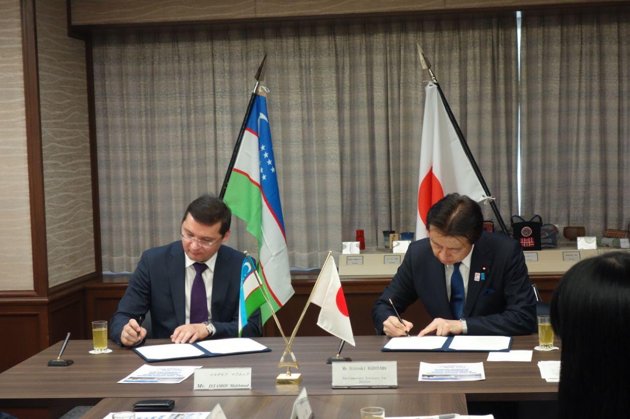 Ғасыр келісімі: Өзбекстан Жапонияға 1 млрд долларға уран сатпақ - на finance.bugin.kz
