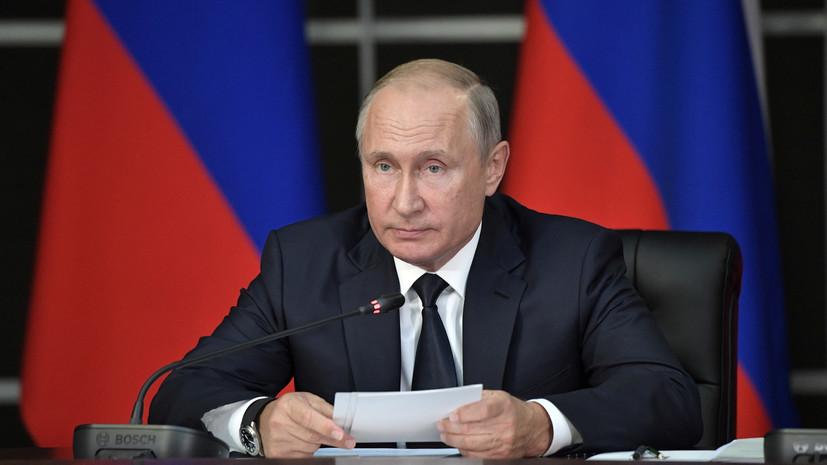 Путиннің жолдауы: Ресейде өмірге келген бірінші балаға 2,8 млн теңге, екінші балаға 3,8 млн теңге төленетін болды - на politic.bugin.kz