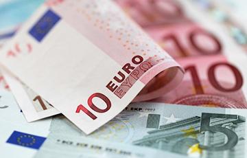 Болгария 2023 жылға дейін еуроны енгізбекші - на finance.bugin.kz