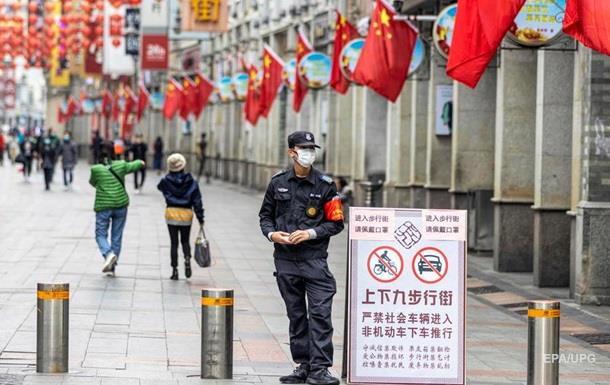 Коронавирус Қытай экономикасын құрдымға жібереді - на finance.bugin.kz