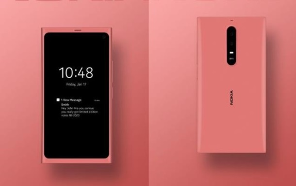 Қош келдің: Нарықтан кеткен Nokia қайта оралды - на tech.bugin.kz