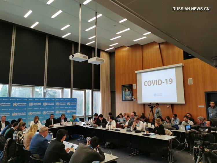 Жаңа коронавирус COVID-19 атауын алды - на health.bugin.kz