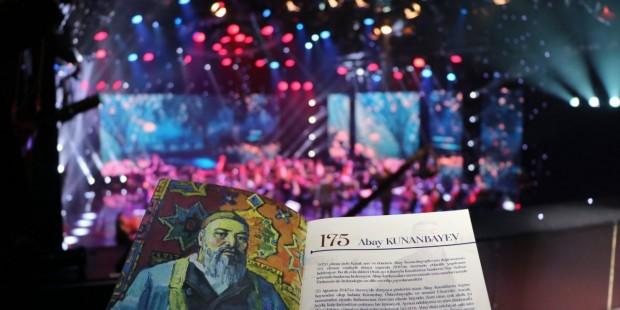 Түркияда Абайдың 175 жылдық мерейтойы ашылды  - на bugin.kz