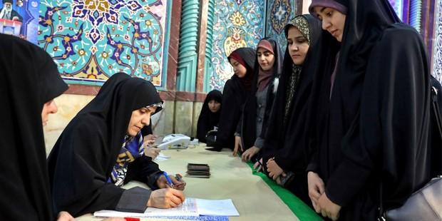 Иранда парламент сайлауы басталды - на bugin.kz