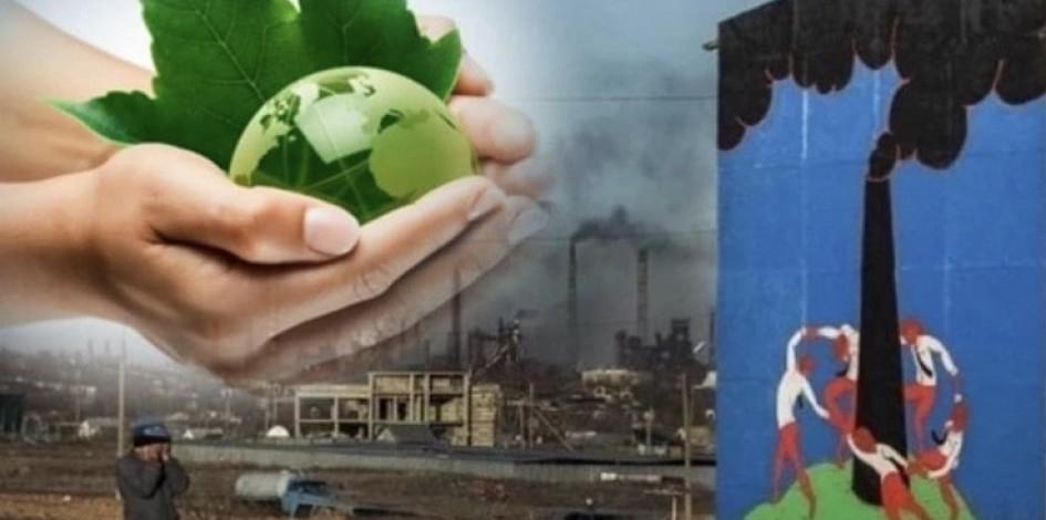 Экология және біз  - на bugin.kz