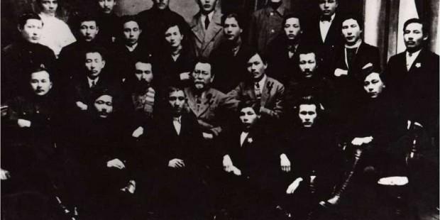 Ұлт зиялысы және ұлттық интеллегенция - на bugin.kz